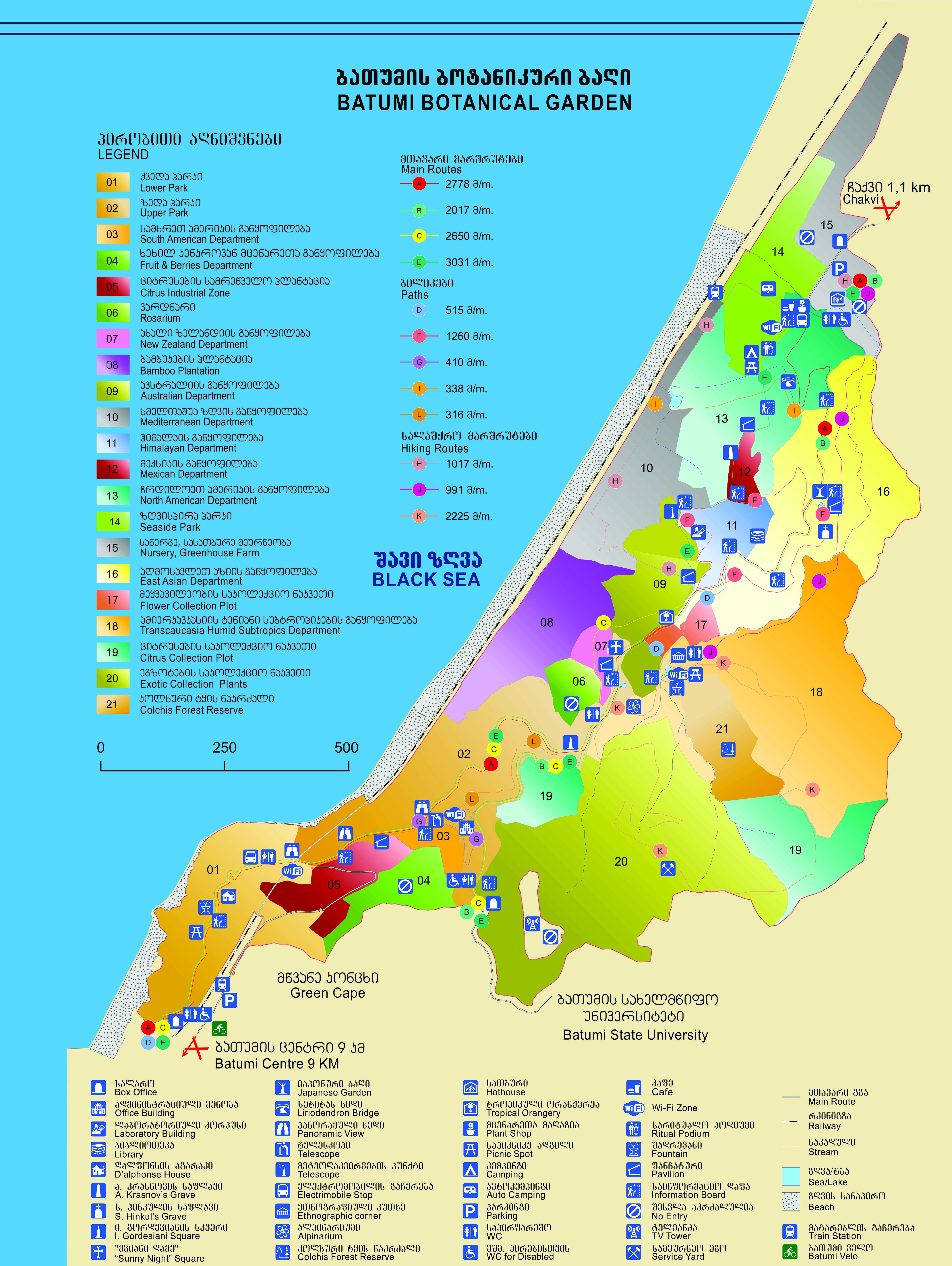 ტურისტული რუკა